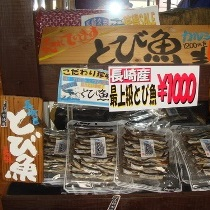 yamako04